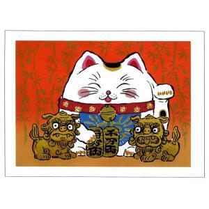 絵画 壁掛け 版画 リトグラフ 吉岡 浩太郎作 開運招き猫「仲良し」|touo