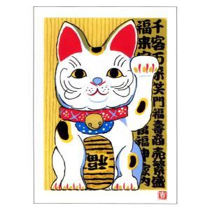 絵画 壁掛け 版画 リトグラフ 吉岡 浩太郎作 開運招き猫「千客万来」|touo