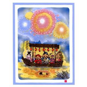 絵画 壁掛け 版画 リトグラフ 吉岡 浩太郎作 大開運七福神「七福屋形船」|touo