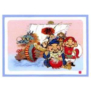 絵画 壁掛け 版画 リトグラフ 吉岡 浩太郎作 大開運七福神「七福宝船」|touo