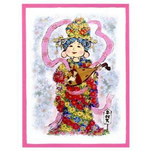 絵画 壁掛け 版画 リトグラフ 吉岡 浩太郎作 大開運七福神「花神」(ラメ入り)|touo