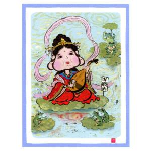絵画 壁掛け 版画 リトグラフ 吉岡 浩太郎作 大開運七福神「弁財天」|touo