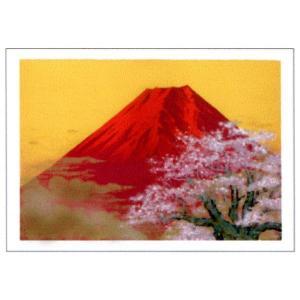 絵画 壁掛け 版画 リトグラフ 吉岡 浩太郎作 「(春)吉祥赤富士桜」|touo