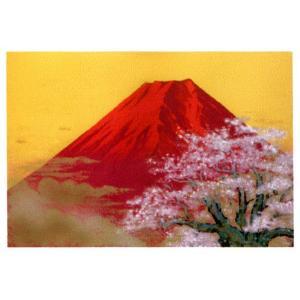 絵画 壁掛け 版画 リトグラフ 吉岡 浩太郎作 「吉祥赤富士桜」|touo