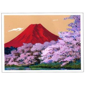 絵画 壁掛け 版画 リトグラフ 吉岡 浩太郎作 「美しき日本(赤富士)」|touo