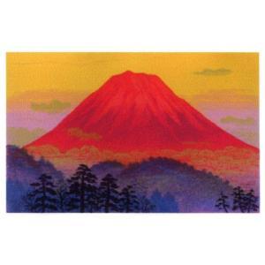 絵画 壁掛け 版画 リトグラフ 吉岡 浩太郎作 「吉祥赤富士」|touo