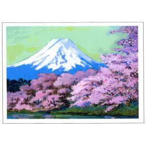 絵画 壁掛け 版画 リトグラフ 吉岡 浩太郎作 「美しき日本(白富士)」|touo