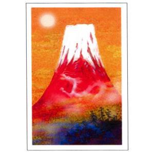 絵画 壁掛け 版画 リトグラフ 吉岡 浩太郎作 「吉祥赤富士昇龍」|touo
