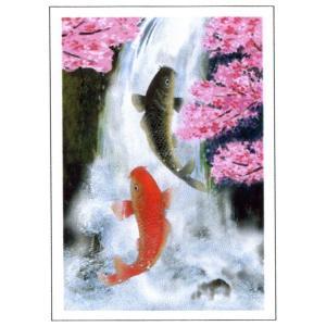絵画 壁掛け 版画 リトグラフ 吉岡 浩太郎作 「双鯉吉祥」|touo