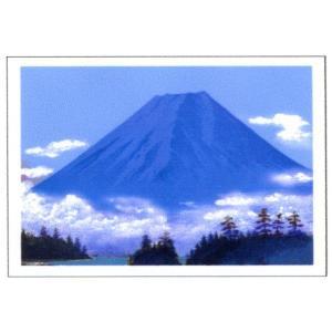 絵画 壁掛け 版画 リトグラフ 吉岡 浩太郎作 「(夏)雲上の富士」|touo