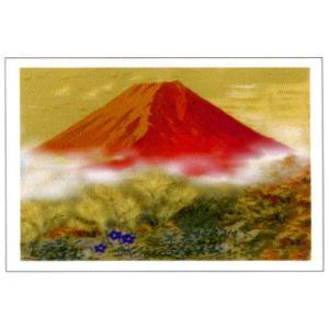 絵画 壁掛け 版画 リトグラフ 吉岡 浩太郎作 「(秋)秋色の富士」|touo