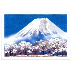 絵画 壁掛け 版画 リトグラフ 吉岡 浩太郎作 「(冬)新雪富士」|touo