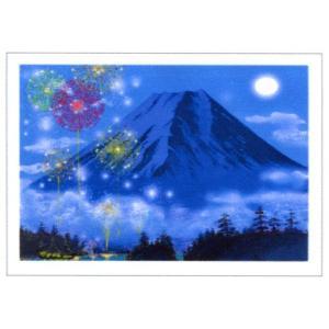 絵画 壁掛け 版画 リトグラフ 吉岡 浩太郎作 「富士光りの舞」|touo