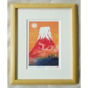 絵画 壁掛け 版画 リトグラフ 吉岡 浩太郎作 「昇龍赤富士」|touo