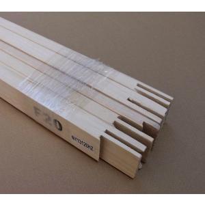 画材 木枠 桐製木枠 フレーム S10|touo