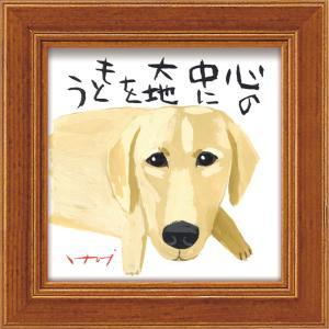 額縁付き絵画 糸井忠晴 ミニ アート フレーム「心の大地」|touo