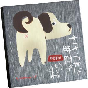 糸井忠晴 ストーン アート「ささやかな時間」|touo