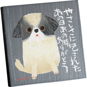 糸井忠晴 ストーン アート「やさしさに」|touo