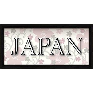 絵画 インテリア アートポスター レターアート ミニフレーム 「ジャパン(ブラックフレーム)」|touo
