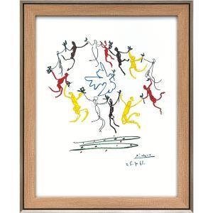 絵画 インテリア アートポスター 壁掛け (額縁 アートフレーム付き)付 パブロ ピカソ「輪舞」|touo