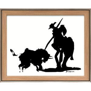 額縁付き絵画 パブロ ピカソ「ブルファイト」 touo