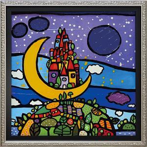 絵画 インテリア アートポスター 壁掛け (額縁 アートフレーム付き)付 ウォーラス「ソーニョ ルナーレ(Mサイズ)」|touo