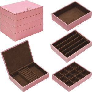 4段ジュエリーボックス「ピンク」|touo