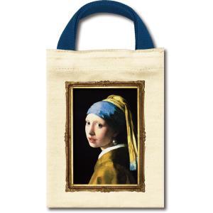 インテリア小物 名画コットンミニバッグ(フェルメール「青いターバンの少女」)|touo