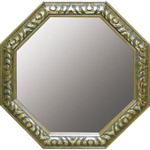 インテリア 開運鏡 壁掛け アンティーク 風水八角ミラー Lサイズ(シルバー/アンティークグリーン)|touo