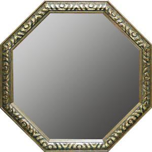 インテリア 開運鏡 壁掛け アンティーク 風水八角ミラー LLサイズ(シルバー/アンティークグリーン)|touo