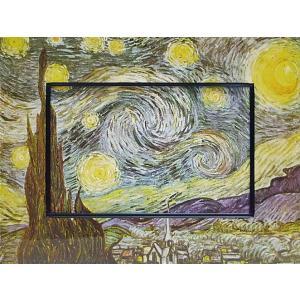 絵画 インテリア アートポスター 壁掛け (額縁 アートフレーム付き) ビッグアート ゴッホ「星月夜」|touo