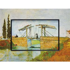 絵画 インテリア アートポスター 壁掛け (額縁 アートフレーム付き) ビッグアート ゴッホ「ラングロワ橋」|touo