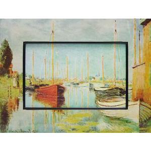 絵画 インテリア アートポスター 壁掛け (額縁 アートフレーム付き) ビッグアート モネ「アルジャントライユのヨット」|touo