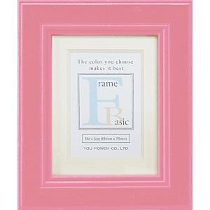 額縁 フォトフレーム 写真立て ベーシック 「ミニサイズ(ピンク)」|touo