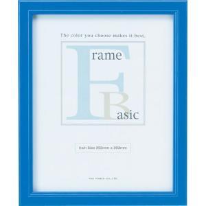 額縁 フォトフレーム 写真立て ベーシック 「インチサイズ(ブルー)」|touo