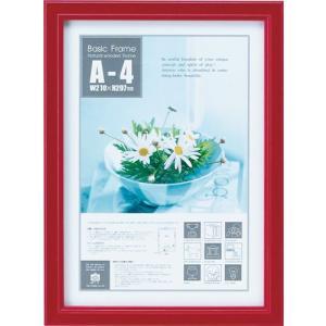 OA額縁 ポスター額縁 アートフレーム ベーシック 「A4サイズ(レッド)」|touo