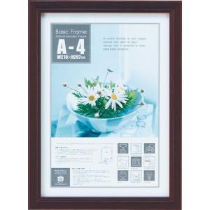 OA額縁 ポスター額縁 アートフレーム ベーシック 「A4サイズ(ダークブラウン)」|touo