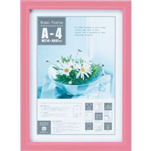OA額縁 ポスター額縁 アートフレーム ベーシック 「A4サイズ(ピンク)」|touo