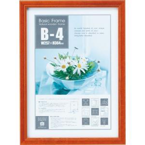 OA額縁 ポスター額縁 アートフレーム ベーシック 「B4サイズ(ナチュラル)」|touo
