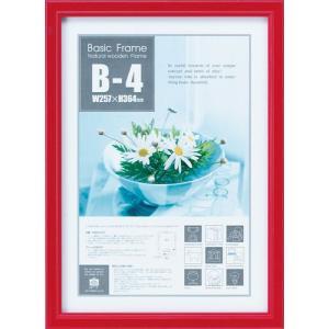 OA額縁 ポスター額縁 アートフレーム ベーシック 「B4サイズ(レッド)」|touo