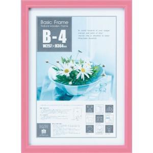 OA額縁 ポスター額縁 アートフレーム ベーシック 「B4サイズ(ピンク)」|touo
