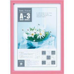 OA額縁 ポスター額縁 アートフレーム ベーシック 「A3サイズ(ピンク)」|touo
