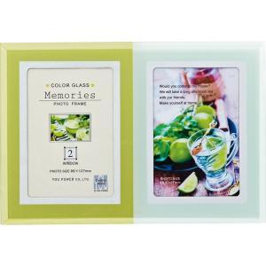 メモリーズ カラーガラス フォトフレーム「2ウィンドー(グリーン&ホワイト)」|touo