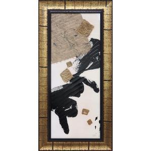 絵画 インテリア アートポスター クリス パシュケ「ギルド コラージュ オン ホワイト2」|touo