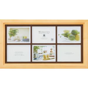 額縁 フォトフレーム 写真立て メモリーズ 木製フレームフォト「6ウィンドー(ナチュラル)」|touo
