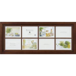 額縁 フォトフレーム 写真立て メモリーズ 木製フレームフォト「8ウインドー(ブラウン)」|touo