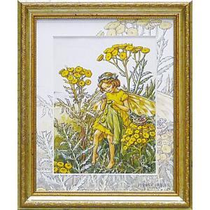 絵画 インテリア アートポスター 壁掛け (額縁 アートフレーム付き) フラワー フェアリーズ アート 「タンジー フェアリー」|touo
