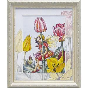 絵画 インテリア アートポスター 壁掛け (額縁 アートフレーム付き) フラワー フェアリーズ アート 「チューリップ フェアリー」|touo