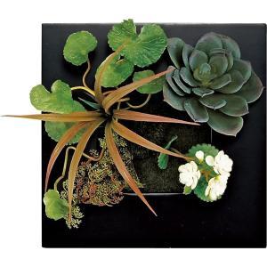 造花 インテリア ツーウェイ グリーン アート「ブラック・グリーンアレンジD(Sサイズ)」|touo