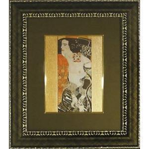 絵画 インテリア アートポスター 壁掛け (額縁 アートフレーム付き) ビッグアート クリムト作 「ユディット2」|touo